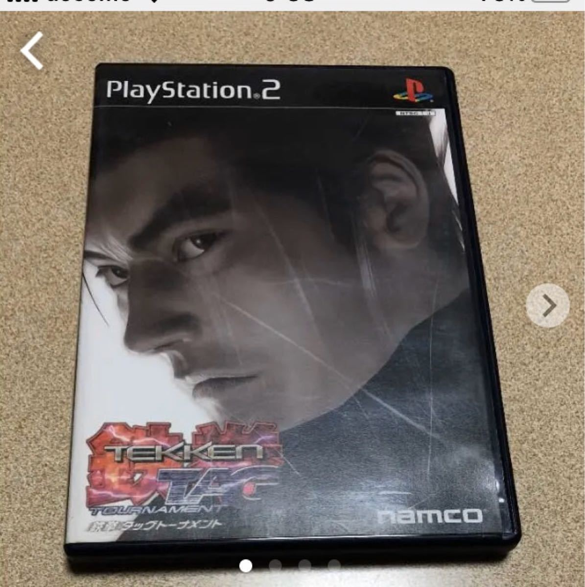 PS2ソフト  鉄拳 タッグトーナメント
