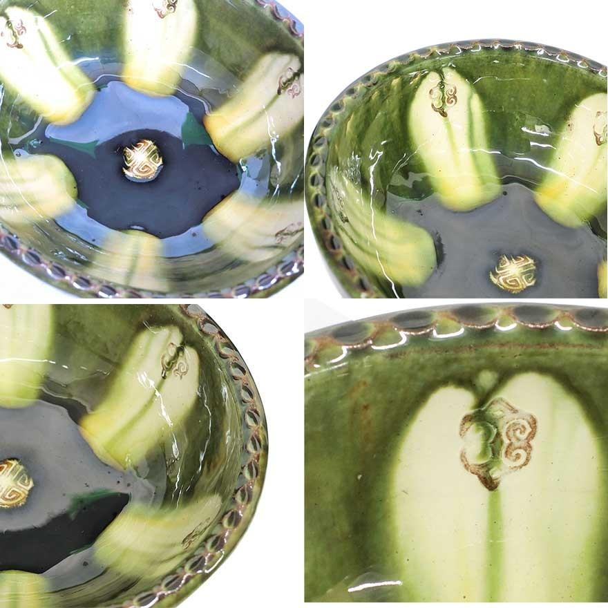 船木研児 緑釉三彩楕円鉢 共箱 民芸 y-154_画像5