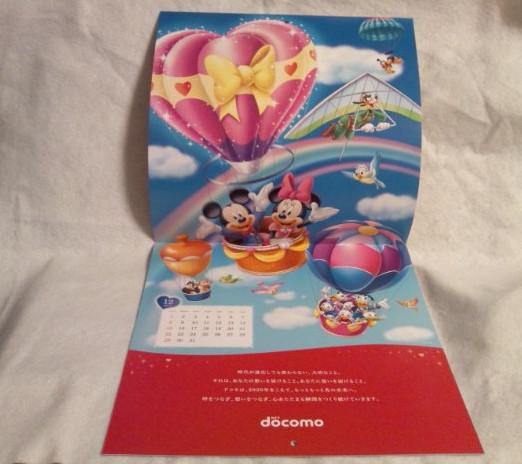 非売品 2020年 令和二年 ディズニー 壁掛け カレンダー ミッキーマウス ミニーマウス d POINT CLUB 送料込み ドナルドダック_ディズニー 令和2年 壁掛け カレンダー