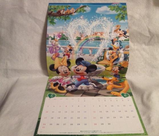 非売品 2020年 令和二年 ミッキーマウス ミニーマウス ディズニー カレンダー壁掛け ドナルドダック_令和2年 ディズニー 壁掛 カレンダー
