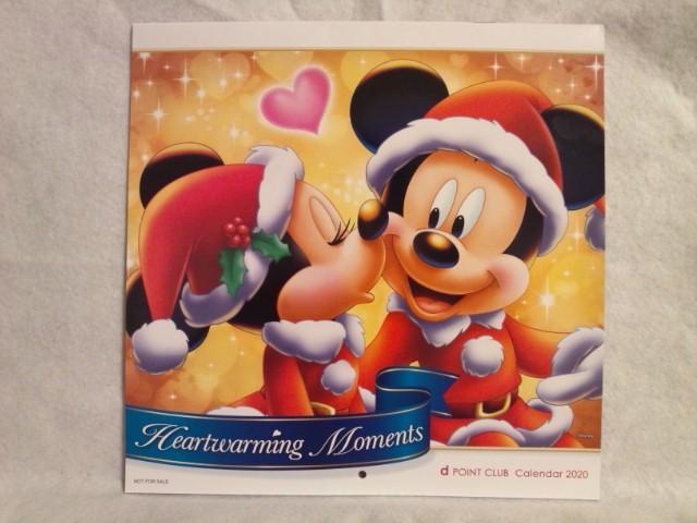 非売品 2020年 令和二年 ディズニー 壁掛け カレンダー ミッキーマウス ミニーマウス d POINT CLUB 送料込み ドナルドダック_非売品 2020年 ミッキー ミニー カレンダー
