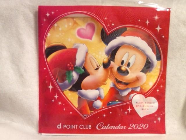 非売品 2020年 令和二年 ディズニー 壁掛け カレンダー ミッキーマウス ミニーマウス d POINT CLUB 送料込み ドナルドダック_非売品 令和二年 壁掛け用 カレンダー