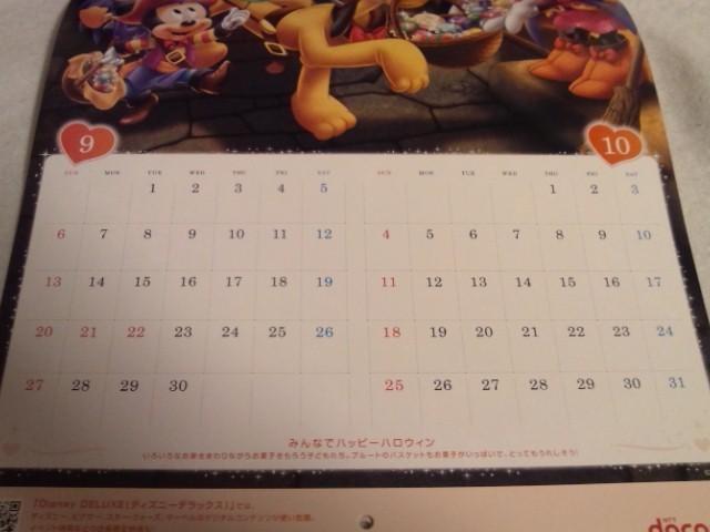 非売品 2020年 令和二年 ディズニー 壁掛け カレンダー ミッキーマウス ミニーマウス d POINT CLUB 送料込み ドナルドダック_2020年ディズニーカレンダー記入欄有り。