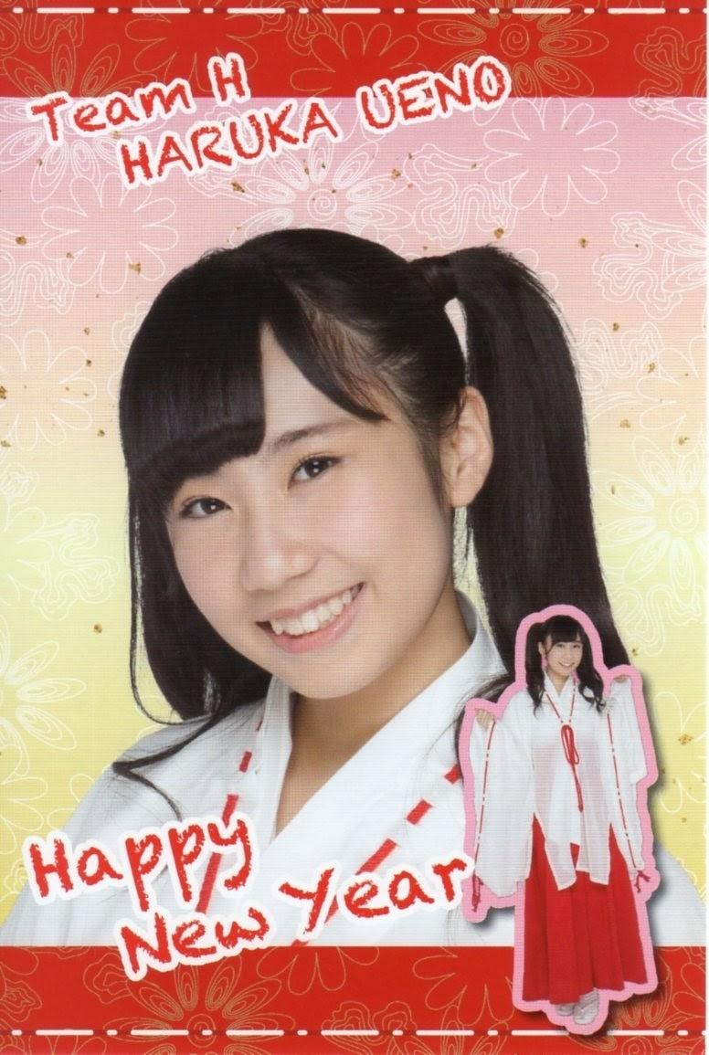 HKT48 上野遥 ポストカード 巫女衣装 (生写真ではありません)