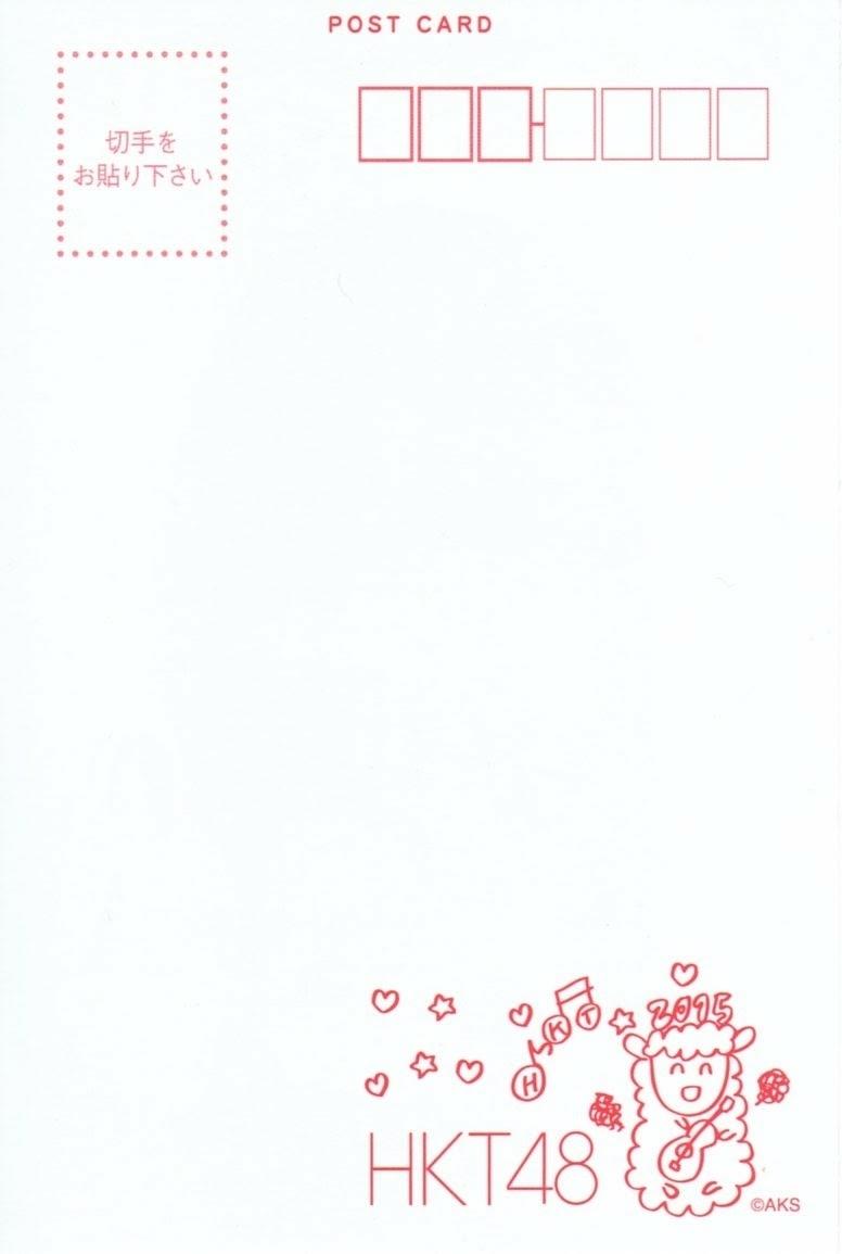 HKT48 外薗葉月 ポストカード 巫女衣装 (生写真ではありません)