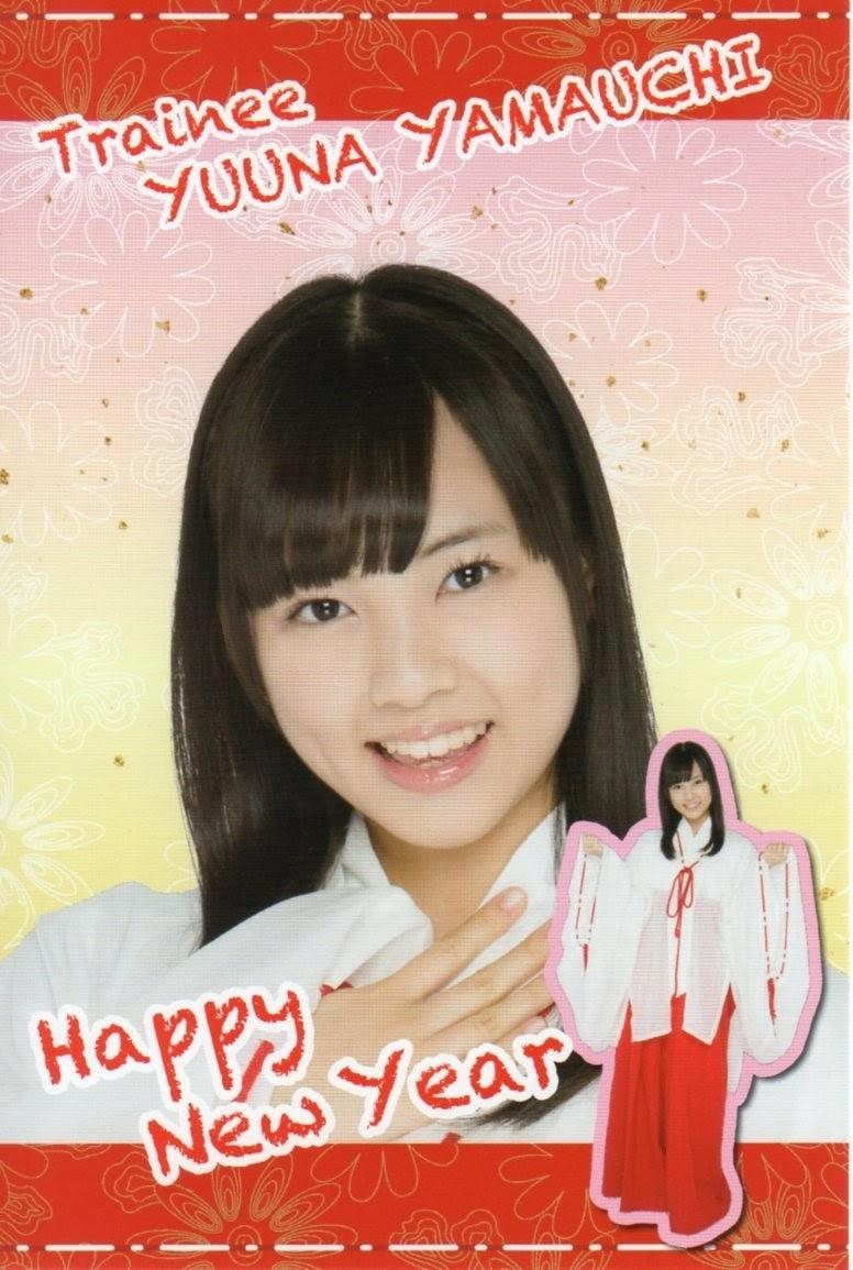HKT48 山内祐奈 ポストカード 巫女衣装 (生写真ではありません)