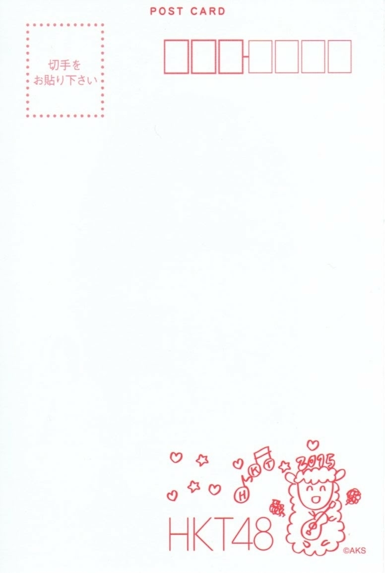 HKT48 山田麻莉奈 ポストカード 巫女衣装 (生写真ではありません)