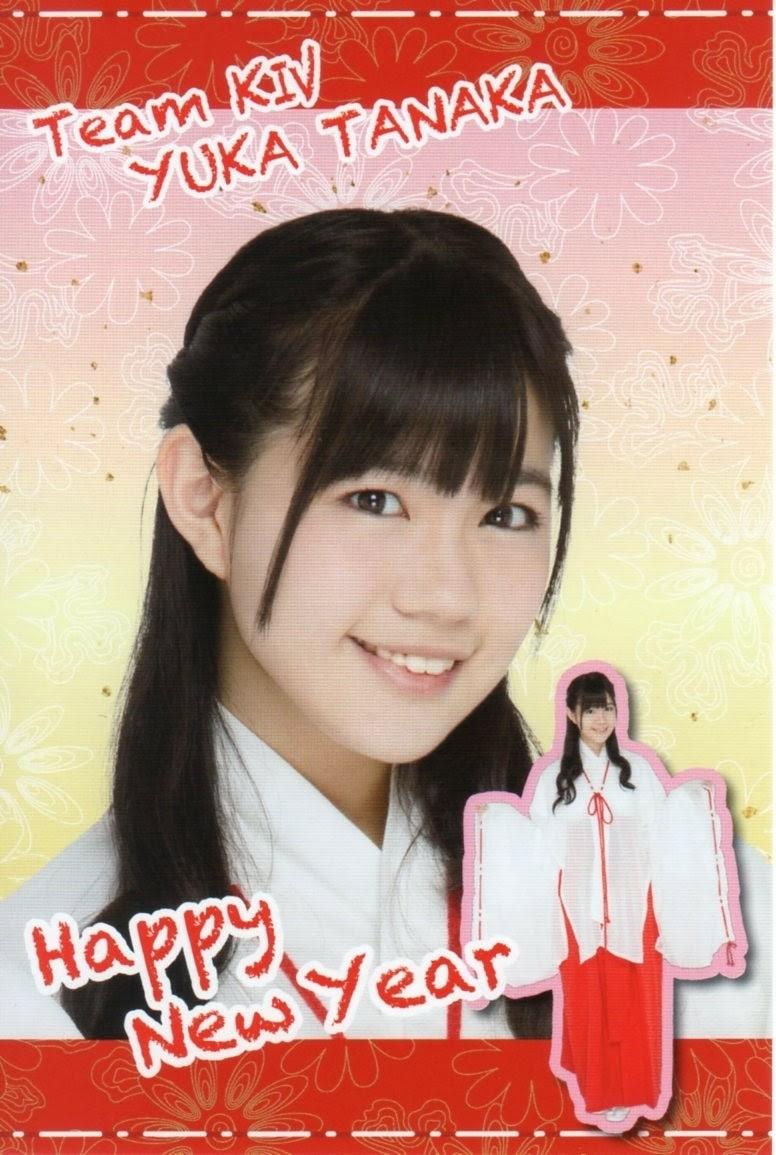 HKT48 田中優香 ポストカード 巫女衣装 (生写真ではありません)