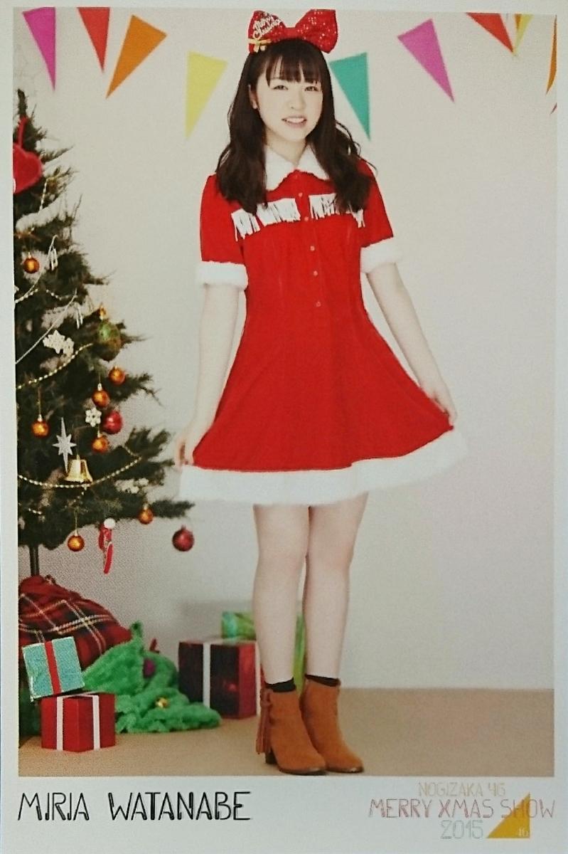 乃木坂46 渡辺みり愛 生写真風ポストカード サンタ衣装 クリスマスライブ 2015_画像1