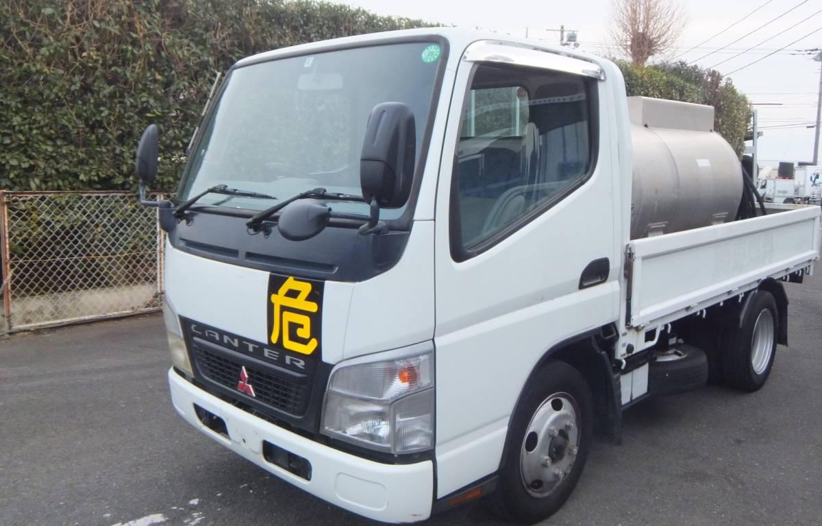 「H18三菱キャンタータンク車 平ボディ HOME LORRY1000 タンクローリー」の画像2