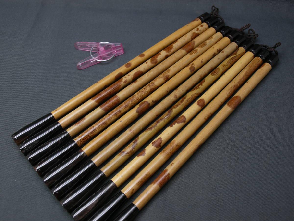 書道 筆 毛筆 斑竹 紅斑竹 水牛角 筆部品 柄 毛はありません 太筆 10本 筆の修理に 極上斑竹使用 矢立 香筒 楽器 製作にも
