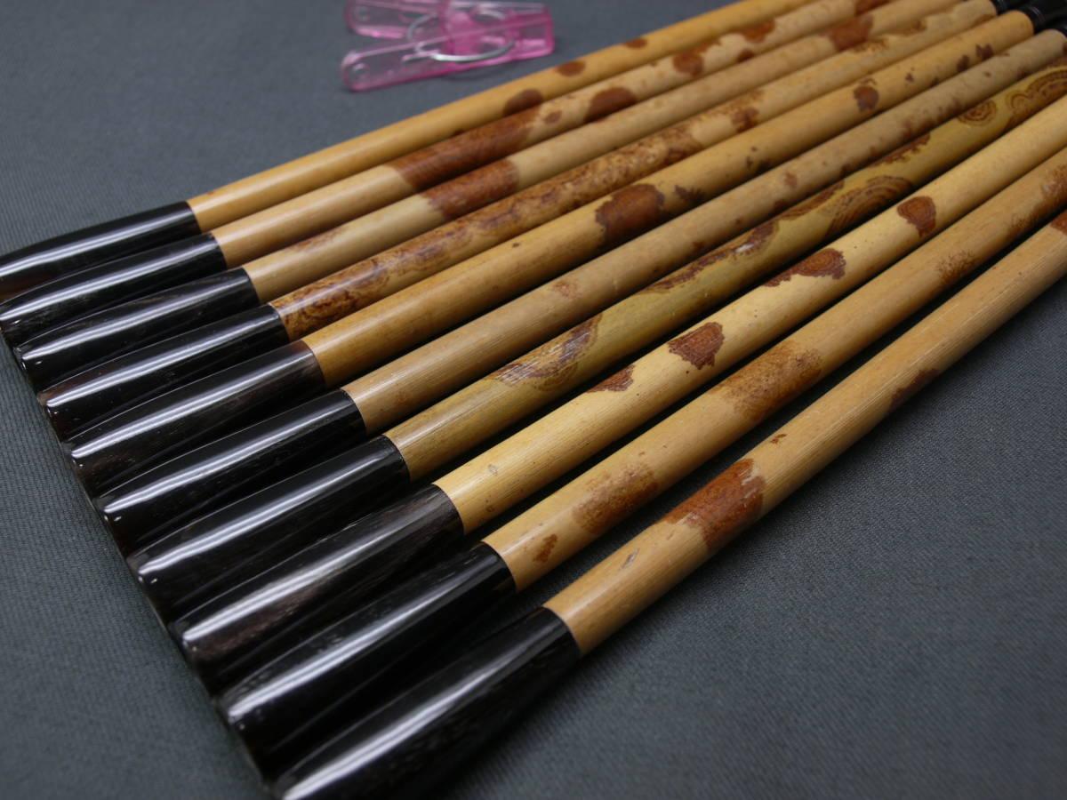 書道 筆 毛筆 斑竹 紅斑竹 水牛角 筆部品 柄 毛はありません 太筆 10本 筆の修理に 極上斑竹使用 矢立 香筒 楽器 製作にも _画像2
