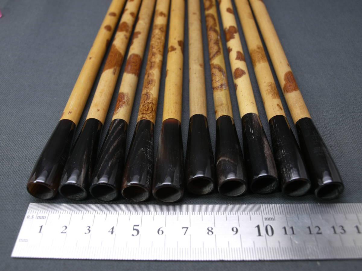 書道 筆 毛筆 斑竹 紅斑竹 水牛角 筆部品 柄 毛はありません 太筆 10本 筆の修理に 極上斑竹使用 矢立 香筒 楽器 製作にも _画像3
