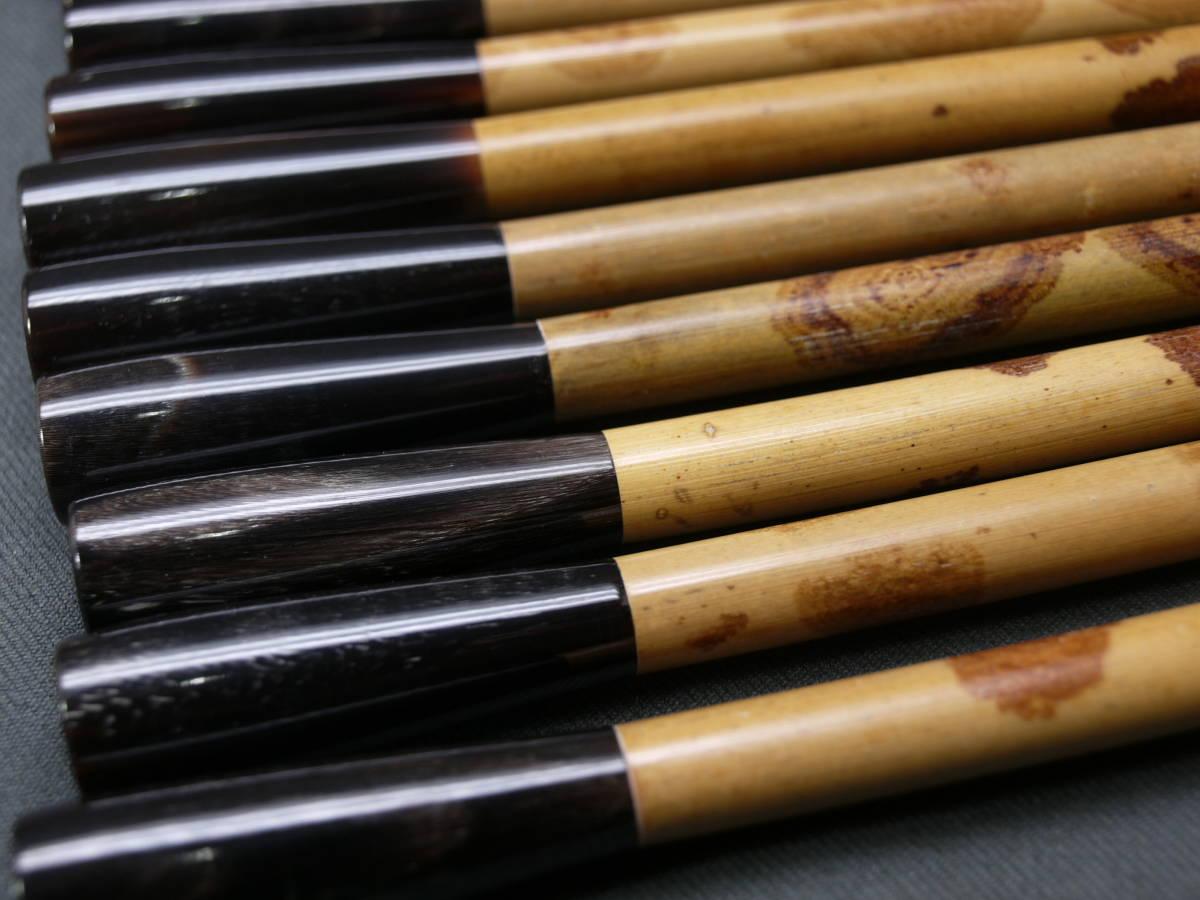 書道 筆 毛筆 斑竹 紅斑竹 水牛角 筆部品 柄 毛はありません 太筆 10本 筆の修理に 極上斑竹使用 矢立 香筒 楽器 製作にも _画像4