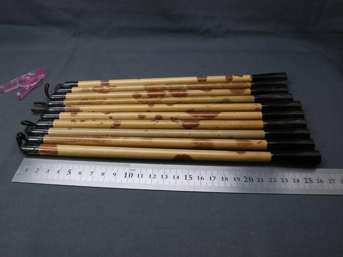 書道 筆 毛筆 斑竹 紅斑竹 水牛角 筆部品 柄 毛はありません 太筆 10本 筆の修理に 極上斑竹使用 矢立 香筒 楽器 製作にも _画像6