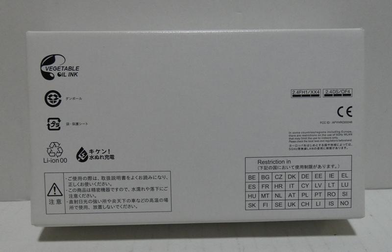中古品 ドコモ AQUOS R(Docomo SH-03J用) 空箱のみ  売り切り !!_画像6
