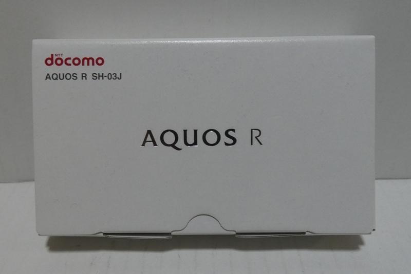 中古品 ドコモ AQUOS R(Docomo SH-03J用) 空箱のみ  売り切り !!_画像1