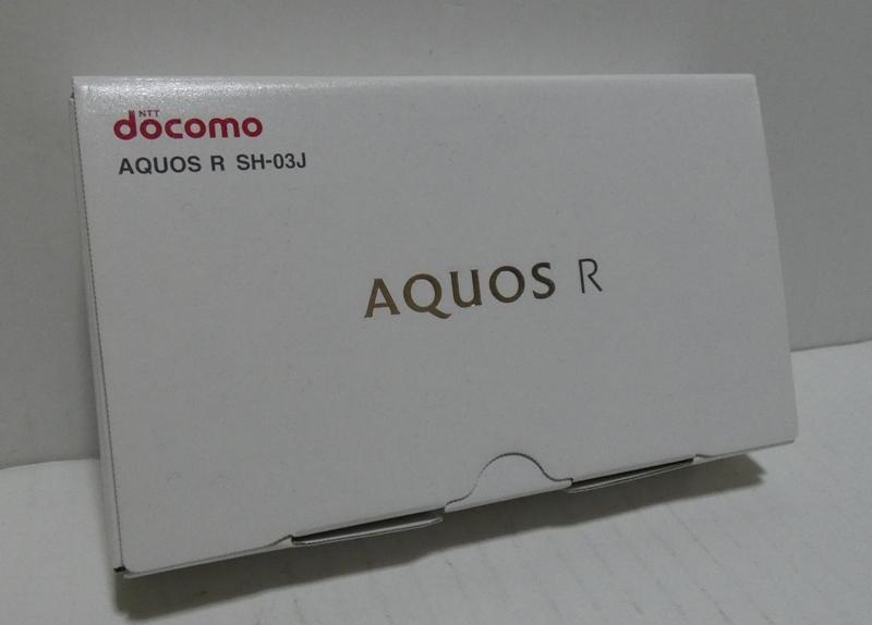 中古品 ドコモ AQUOS R(Docomo SH-03J用) 空箱のみ  売り切り !!_画像7