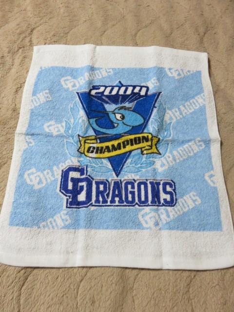 中日 ドラゴンズ Dragons 2004 優勝記念タオルハンカチ 非売品 新品 未使用_画像1