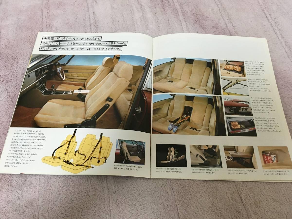 【希少】いすゞ 117クーペ PA96 カタログ 旧車 昭和レトロ_画像7