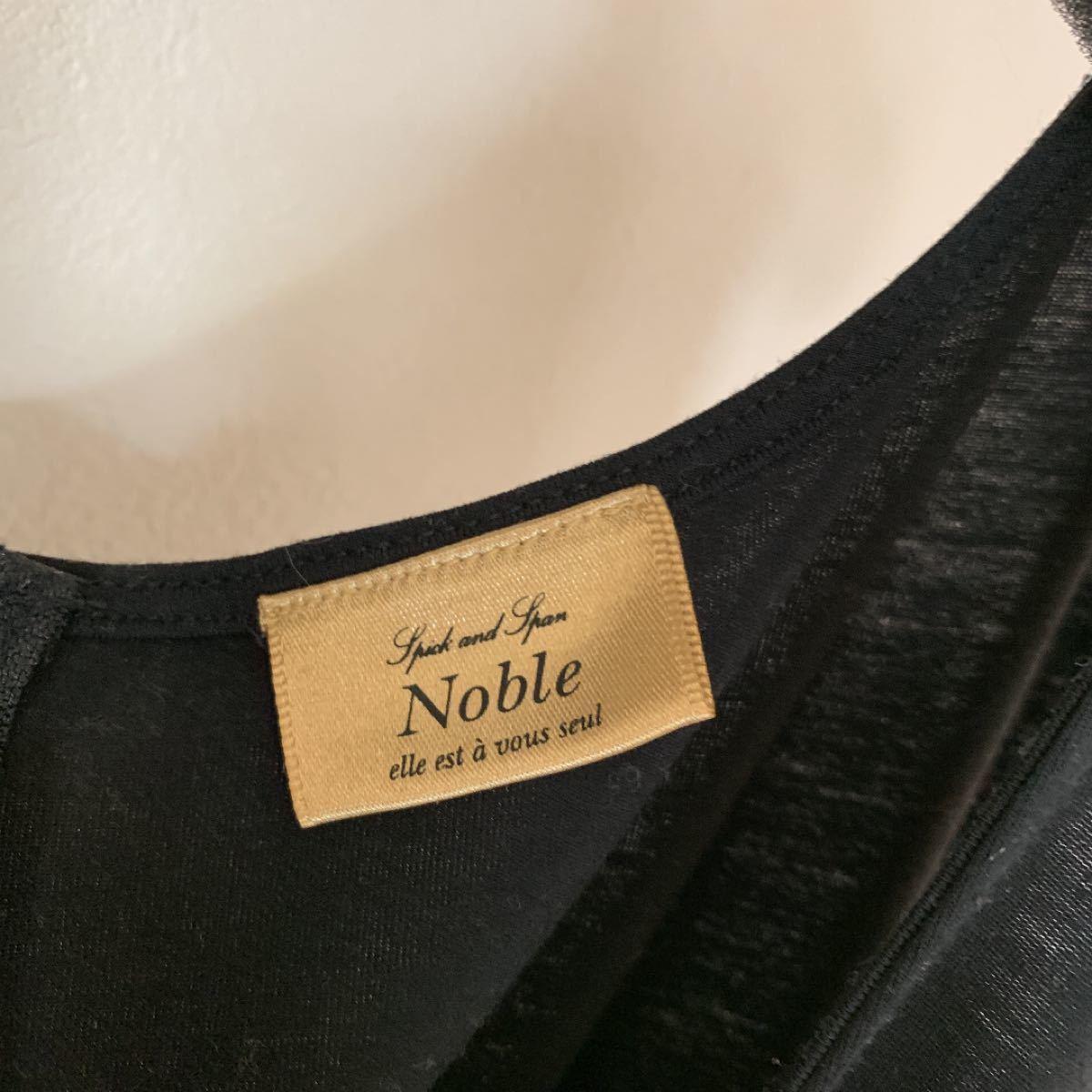 オールインワン ワンピース noble ノーブル