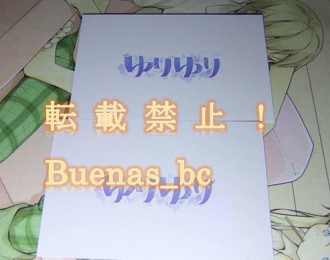 ゆるゆり(9)ドラマCD付限定版 非売品多数 未開封新品_画像5