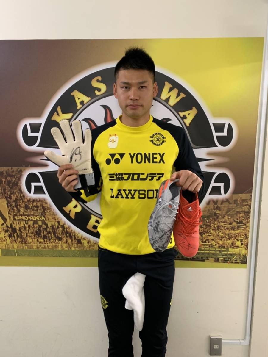 [Charity] Nakamura Ko輔 (Kashiwa) autographed GK glove 261