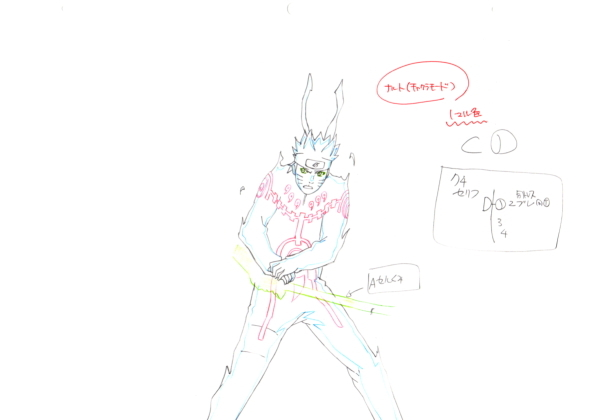 NARUTO☆ナルト直筆ラフ15枚セット_画像3