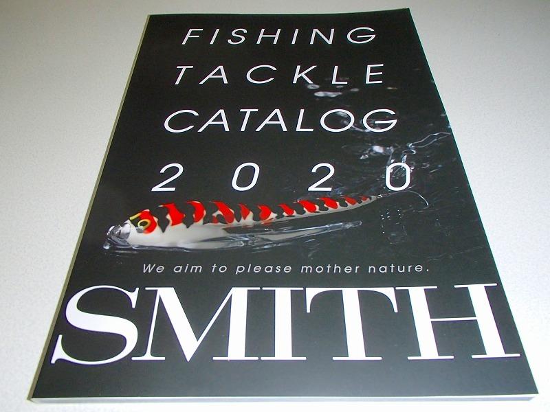【最新】SMITH スミス) 2020 フィッシングタックル カタログ ヘドン 207ページ
