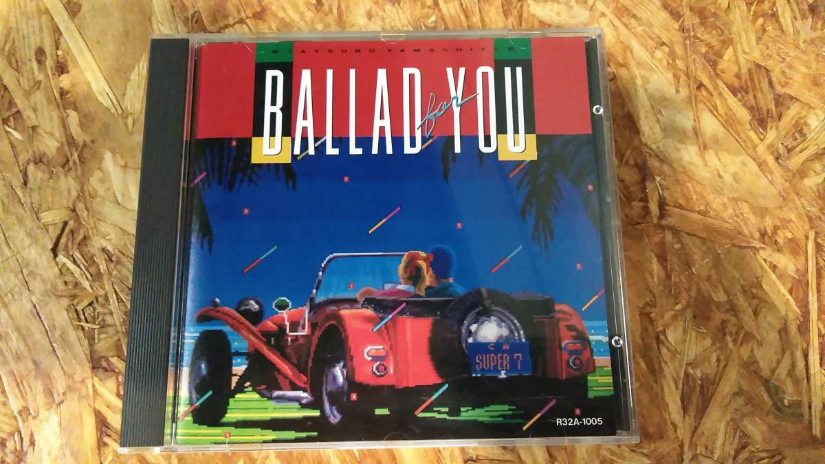 山下達郎 BALLAD FOR YOU CD