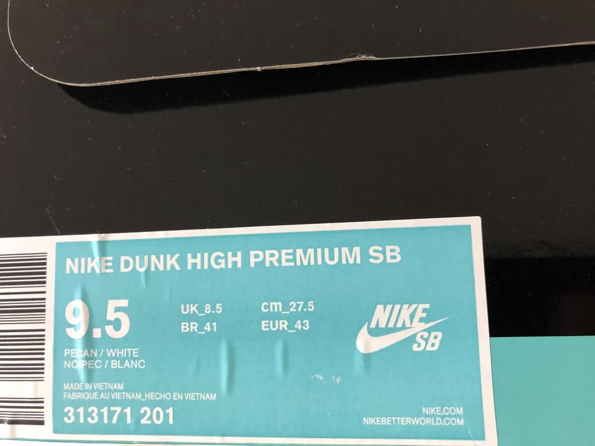 Nike Dunk High Premium SB California 27.5cm 新品未使用デッドストック カリフォルニア US9.5 国内正規品明細書付 2014年_画像7