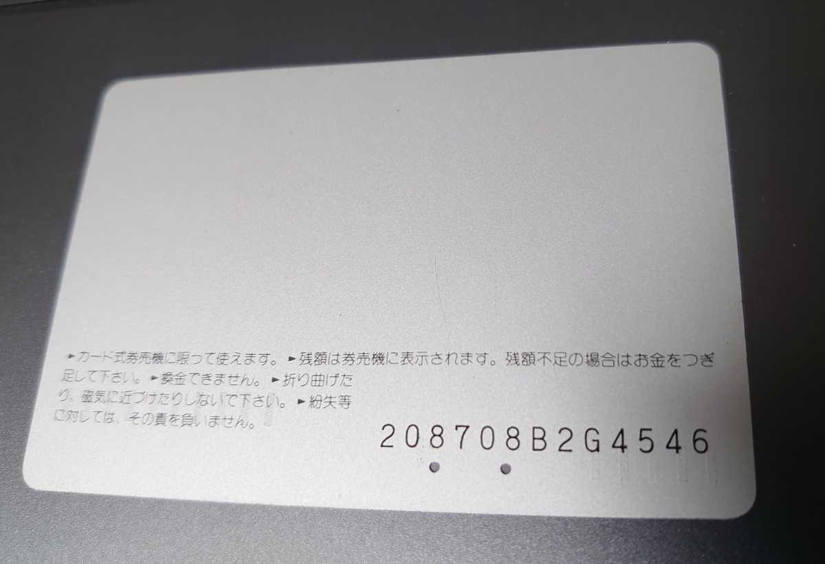 OW52◆使用済オレカ◆新幹線乗車記念◆1987◆100系新幹線◆JR西日本広島車掌所限定◆オレンジカード_画像2