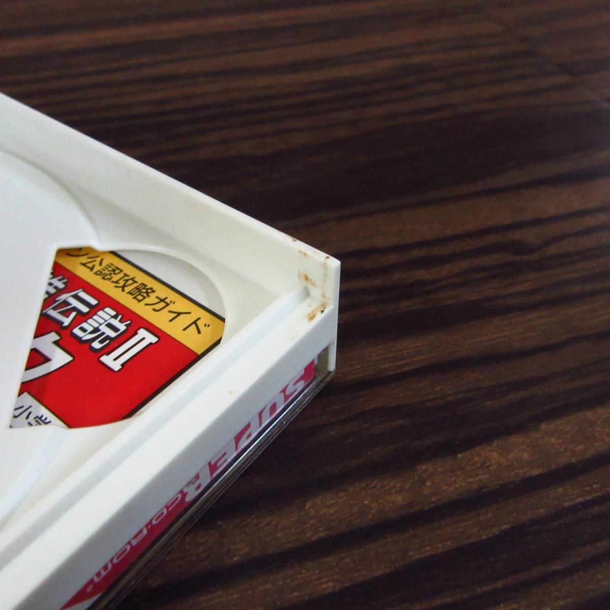レトロ PCエンジンソフト 7本セット CDROM イースⅠ・Ⅱ スーパーダライアス サイドアーム・スペシャル 英湯伝説Ⅱ 他 【動作未確認】 東E_画像9