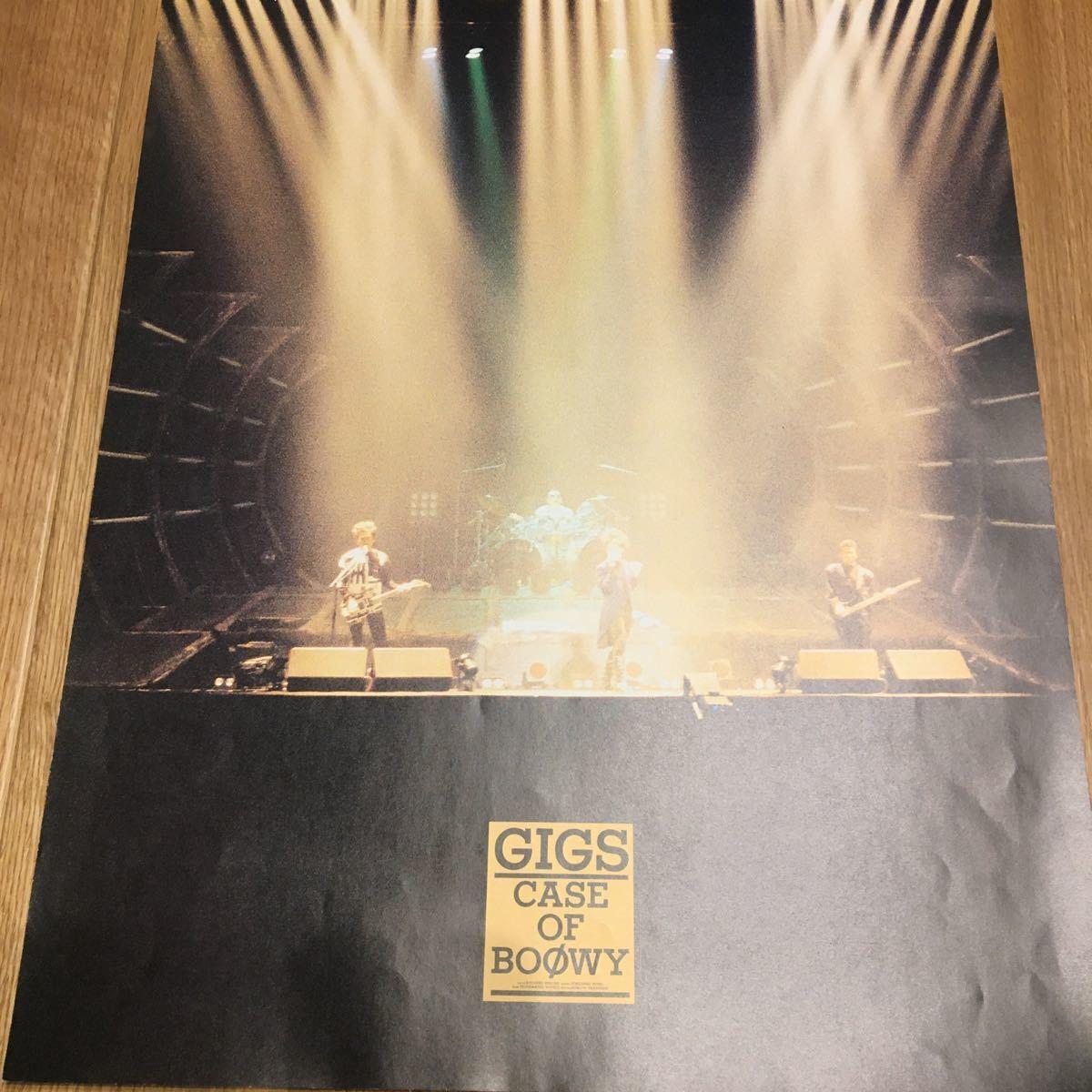 BOOWY ポスター BEAT EMOTION ROCK'N ROLL CIRCUS TOUR 氷室京介 布袋寅泰 松井常松 高橋まこと_画像1