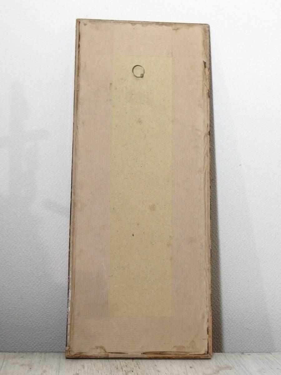 フランスアンティーク 壁飾り 額 フレーム コラージュアート 額縁 押し花 蝶 標本 絵画 コラージュアート_画像10