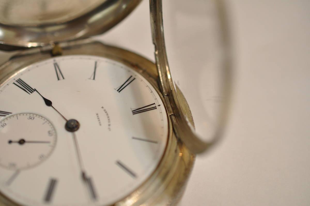 【希少品】オールドハワード シリーズ1 Ⅰ 懐中時計 アンティーク 鍵巻き シリアルナンバー3桁 銀無垢ハンターケース 1850年_画像4