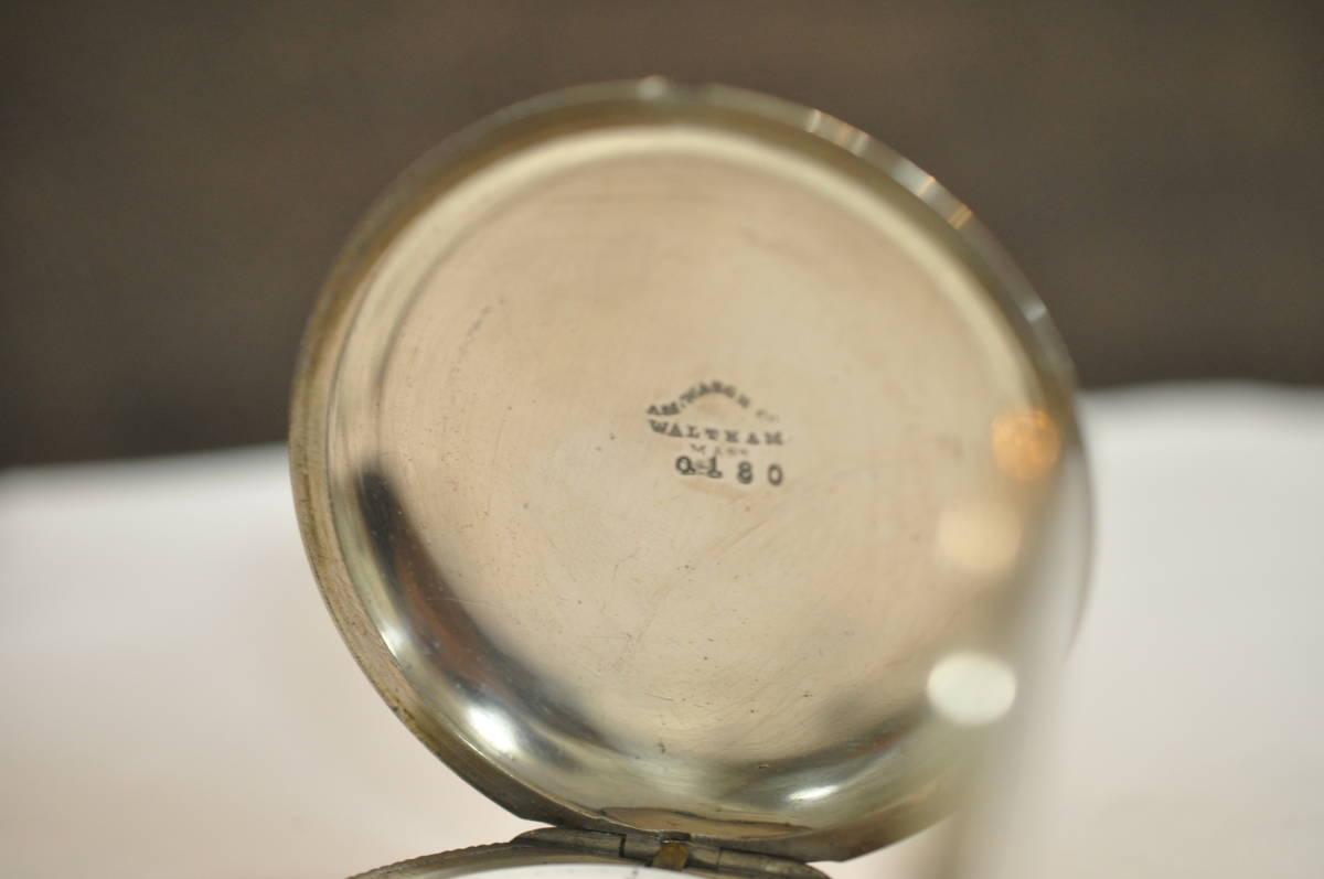 【希少品】オールドハワード シリーズ1 Ⅰ 懐中時計 アンティーク 鍵巻き シリアルナンバー3桁 銀無垢ハンターケース 1850年_画像9