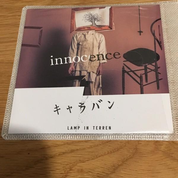 innocence/キャラバン 通常盤 シングル, マキシ LAMP IN TERREN レンタル落ち 歌詞カードとCDのみでの出品です TT5_画像1