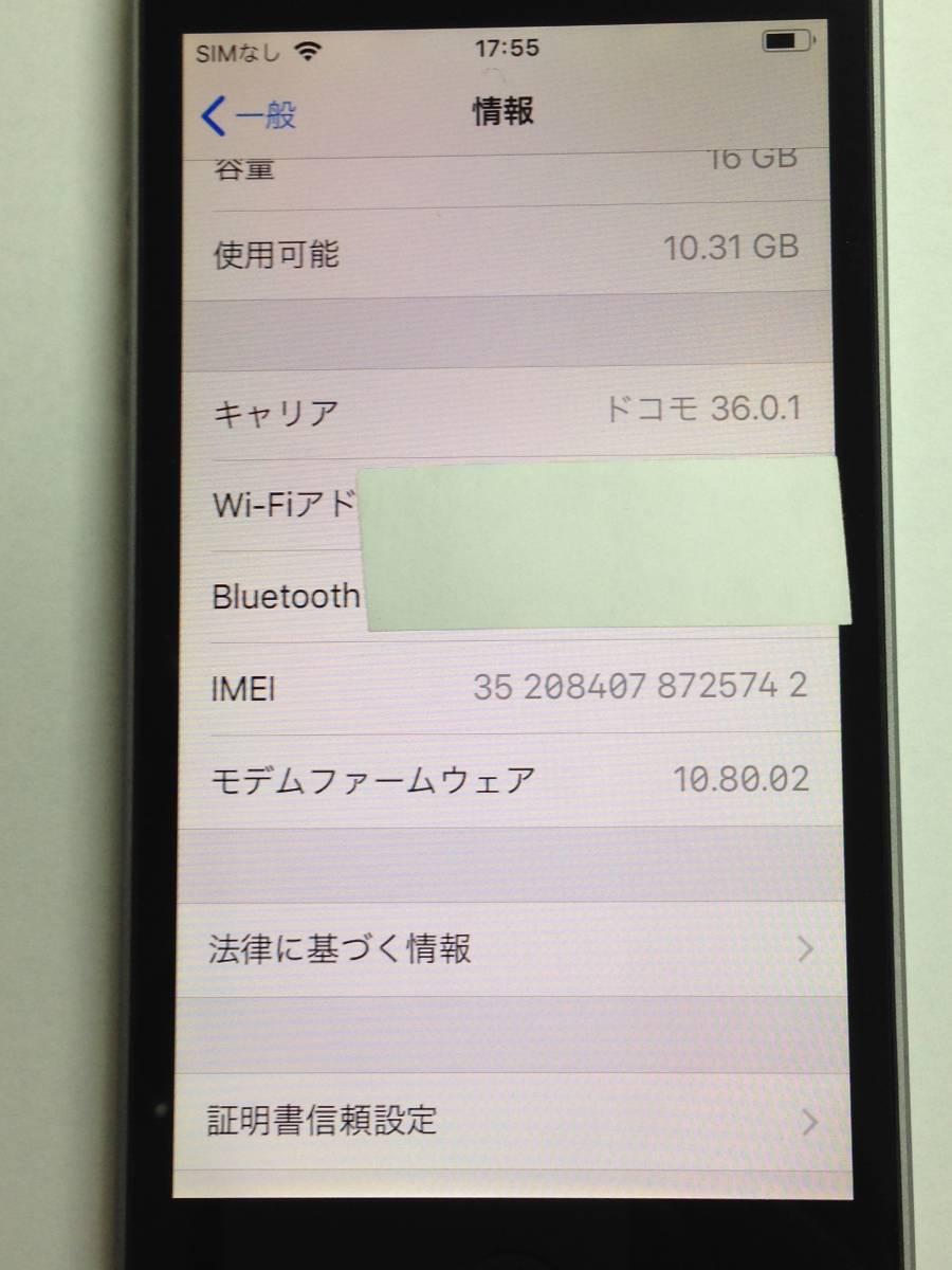 ◆◇345 中古 海外版 SIMフリー iPhone5s 16GB MF352X/A スペースグレイ◇◆_画像9