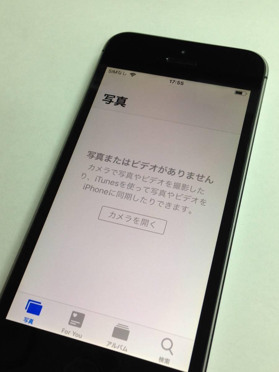 ◆◇345 中古 海外版 SIMフリー iPhone5s 16GB MF352X/A スペースグレイ◇◆_画像10