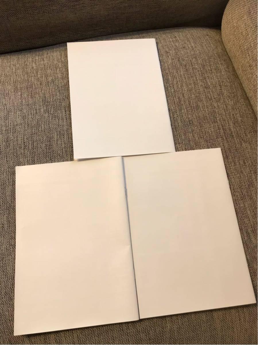 『即決!』 三浦大知 会報3冊セット ファンクラブ FC限定 大知識