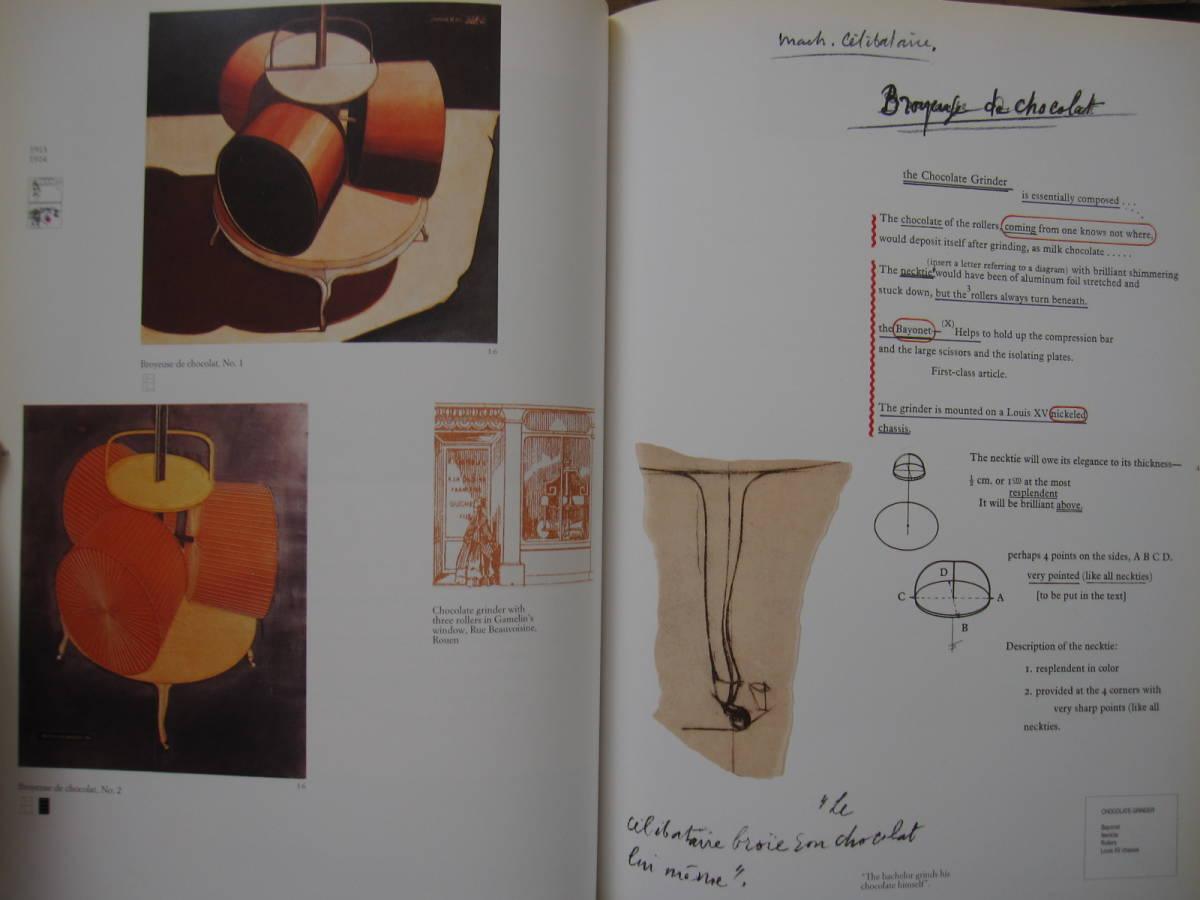 絶版 希少本 洋書 Marcel Duchamp : マルセル・デュシャン / ハードカバー / Dada ダダ / 近代美術_画像3