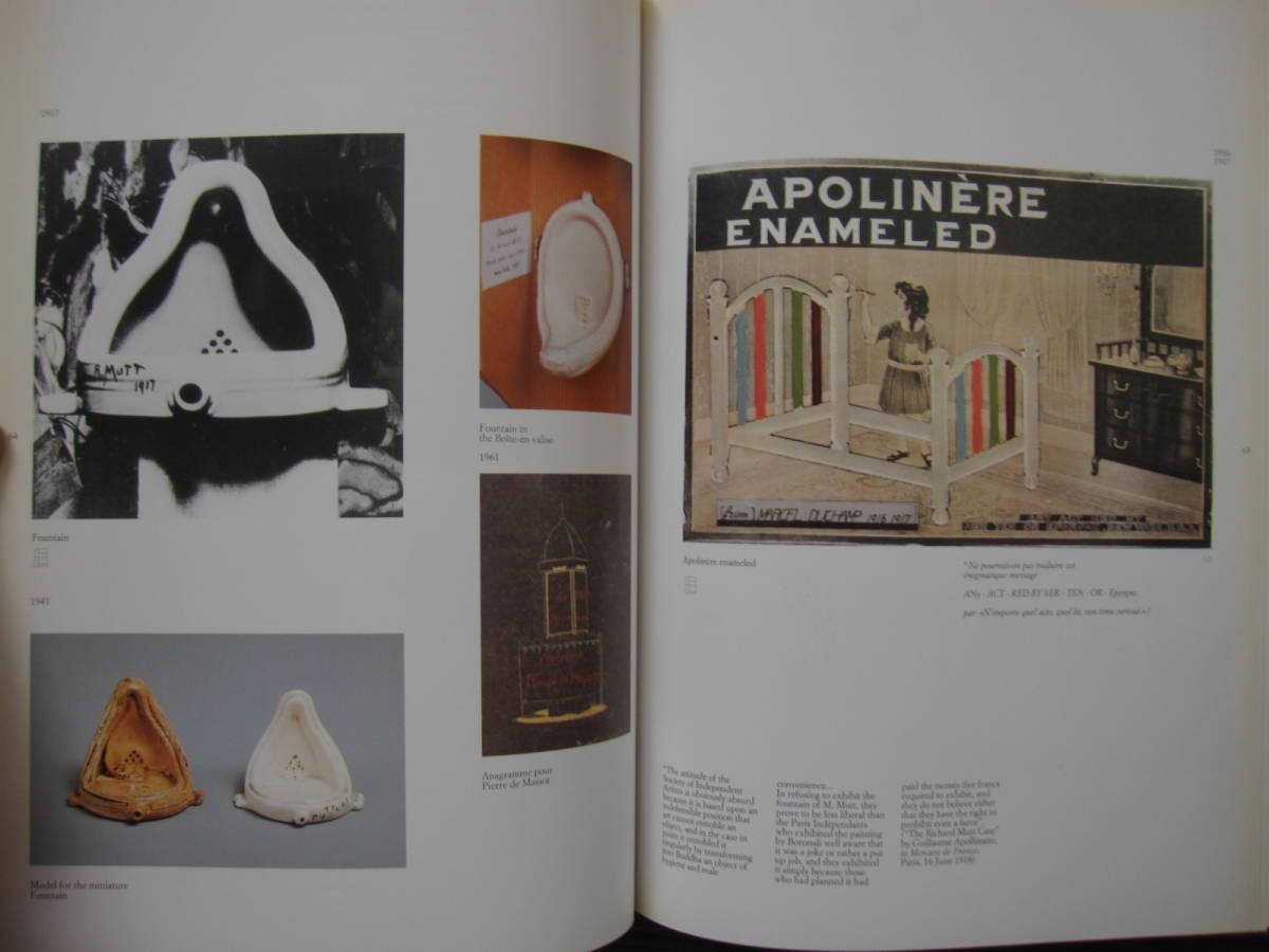 絶版 希少本 洋書 Marcel Duchamp : マルセル・デュシャン / ハードカバー / Dada ダダ / 近代美術_画像2