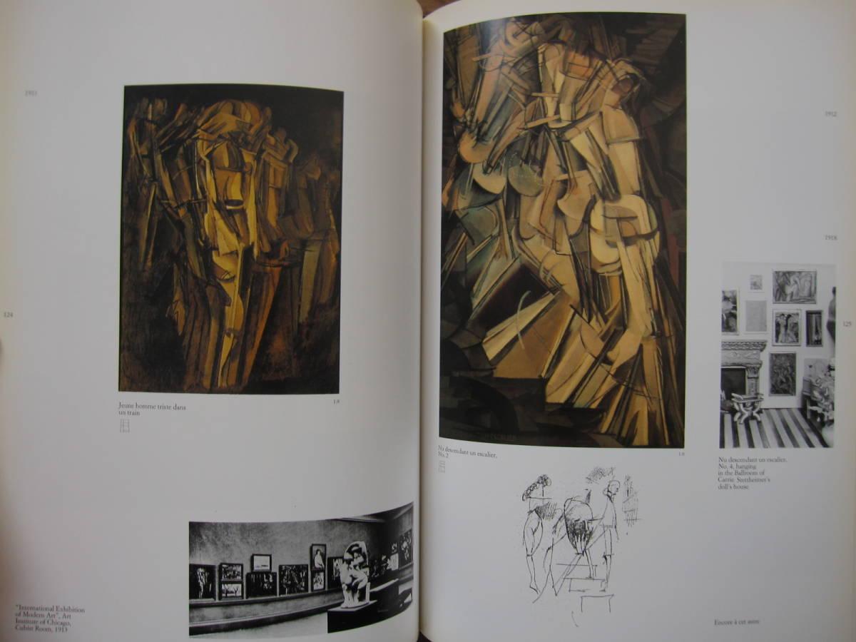絶版 希少本 洋書 Marcel Duchamp : マルセル・デュシャン / ハードカバー / Dada ダダ / 近代美術_画像5