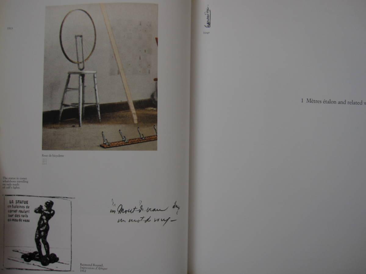 絶版 希少本 洋書 Marcel Duchamp : マルセル・デュシャン / ハードカバー / Dada ダダ / 近代美術_画像6