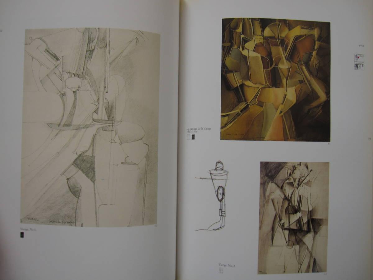 絶版 希少本 洋書 Marcel Duchamp : マルセル・デュシャン / ハードカバー / Dada ダダ / 近代美術_画像7