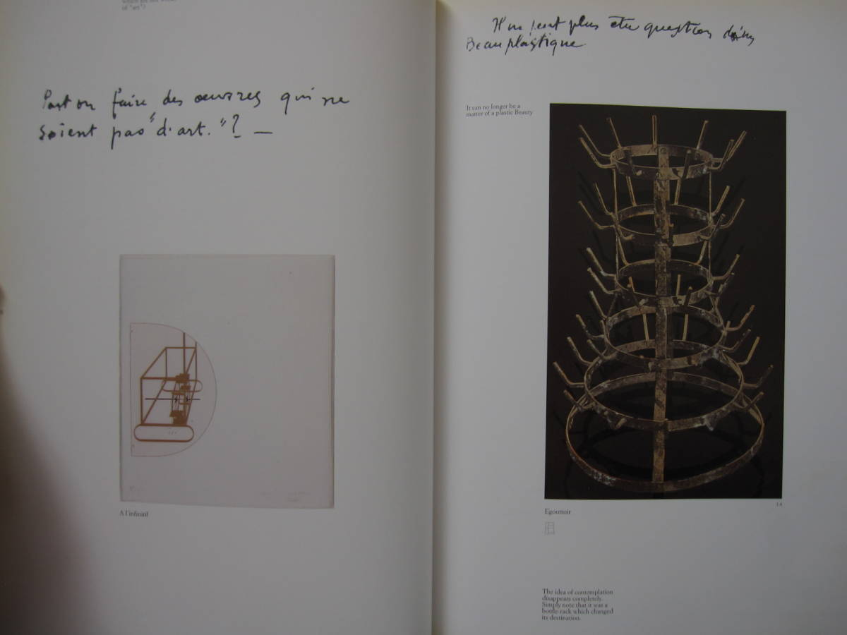 絶版 希少本 洋書 Marcel Duchamp : マルセル・デュシャン / ハードカバー / Dada ダダ / 近代美術_画像8