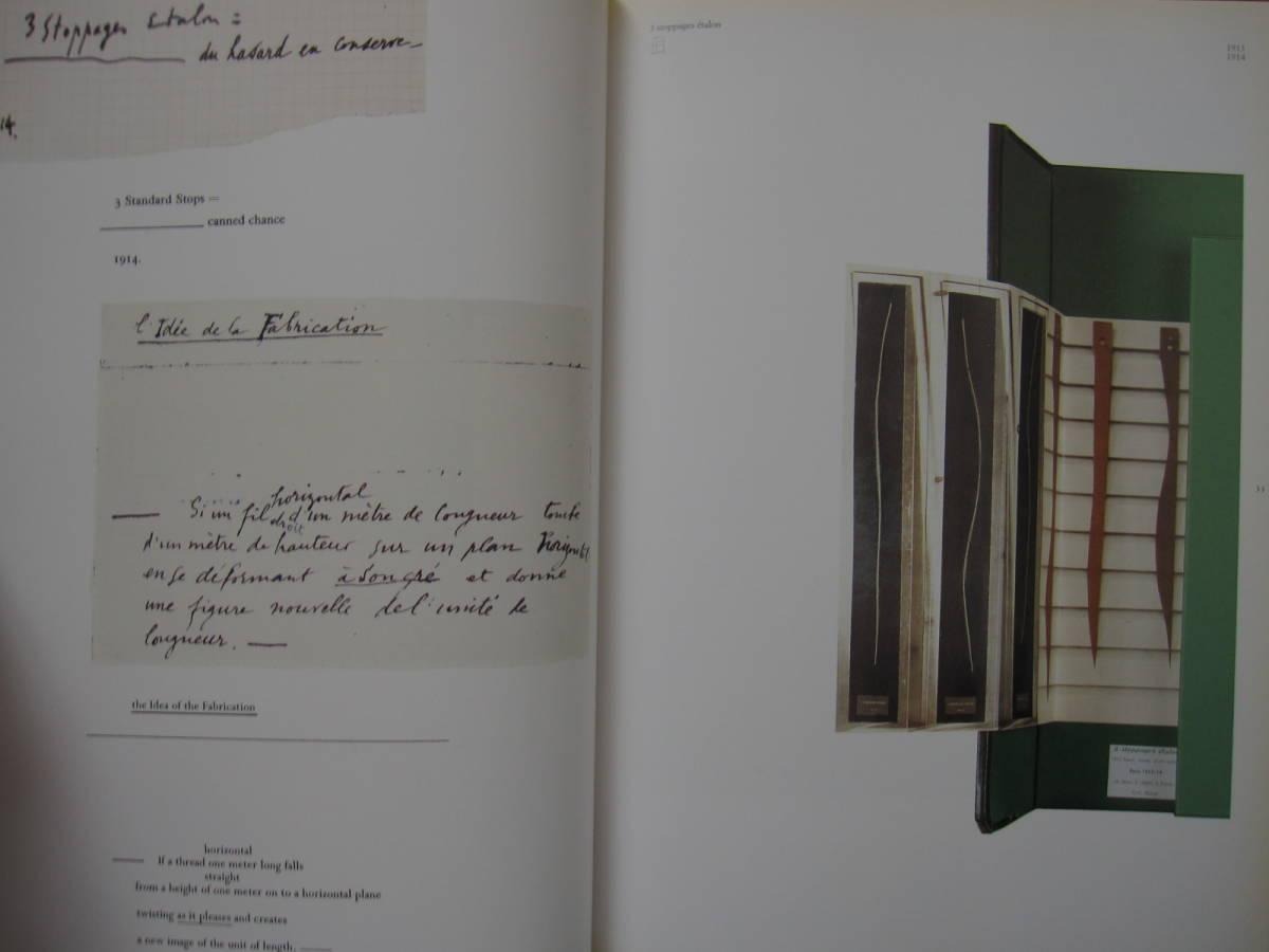 絶版 希少本 洋書 Marcel Duchamp : マルセル・デュシャン / ハードカバー / Dada ダダ / 近代美術_画像9