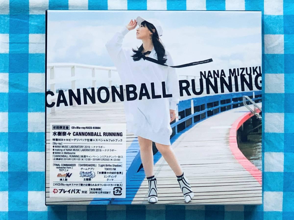 CD CANNONBALL RUNNING CD+Blu-ray 水樹奈々 初回限定盤_画像1