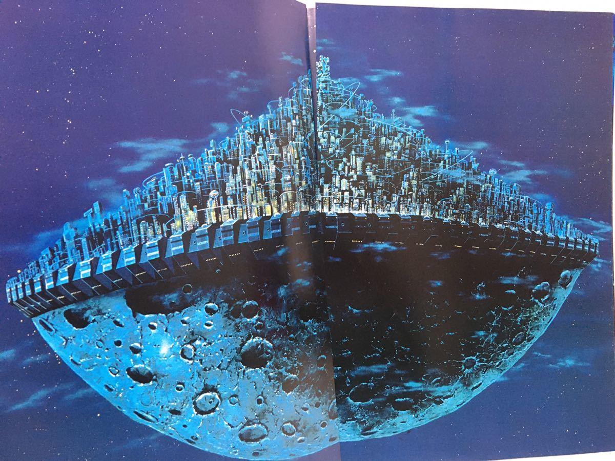 さらば宇宙戦艦ヤマト 愛の戦士たち 映画 パンフレット 松本零士 B8.200824_画像9